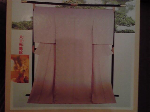 大島紬専門店「紬夢叶」行って来ました♪