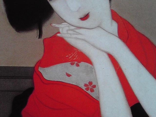 ★本日は『赤色』のお話を〜★