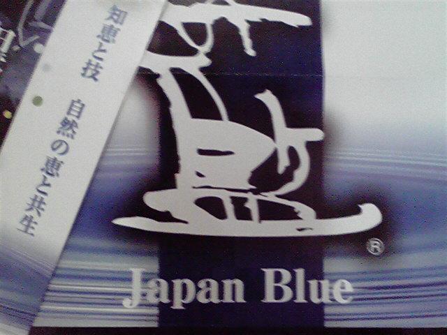 ★お楽しみ早めの告知(^3^)/<br />  ★