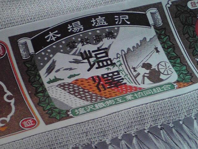 ★小春〜初めての電車〜★