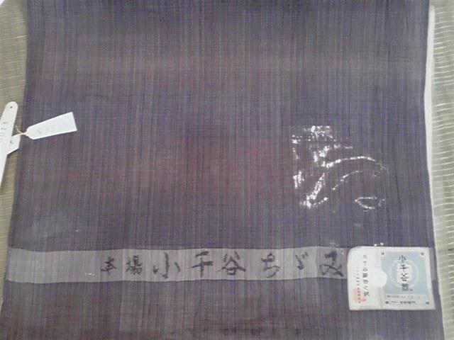 ★大創業際!半額〜9割引!(^3^)<br />  /★