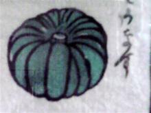20100608174310
