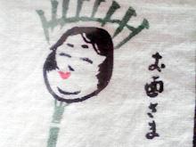 20100611103411