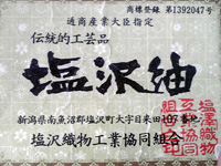 20100911162105