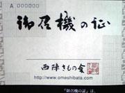 20100927160801