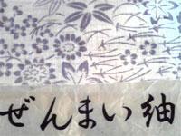 20100929093804