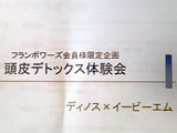20101021071001_3