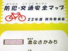 20110224125601
