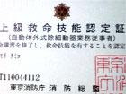 20110309185302