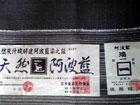 20110521095104