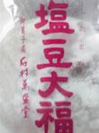20110708075504