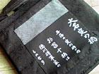 20110808164405
