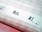 20110905075106