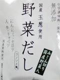 20120128160701