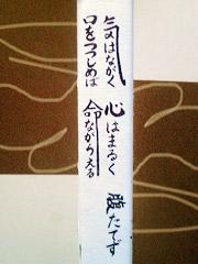 20120823065601