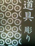 20120909104105
