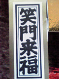 20121201114207