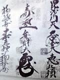 20121211143303