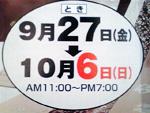 20130920125302