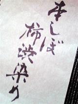 20140411143602