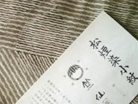 2014062706572