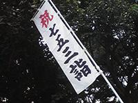 2014100413317