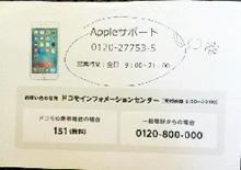 201703080733